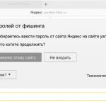 Protect — как Яндекс.Браузер защищает пользователей