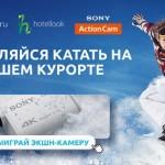 Проект для райдеров от Aviasales.ru.