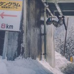 http://riders.co/ru/snowboard Ссылка riders.co